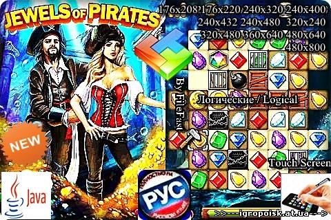 java игры для мобилы бесплатно: